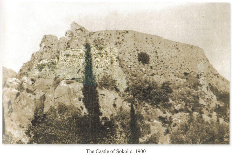 Сокол-Град. Фото 1900 года