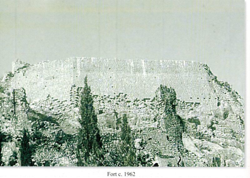 Сокол-Град. Старое фото 1962 г.